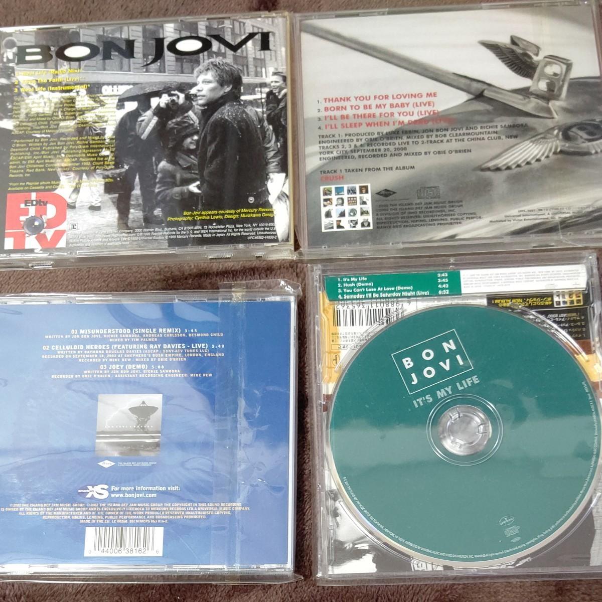 BON JOVI  ボン・ジョヴィ  CD4枚セット  IT'S MY LIFE