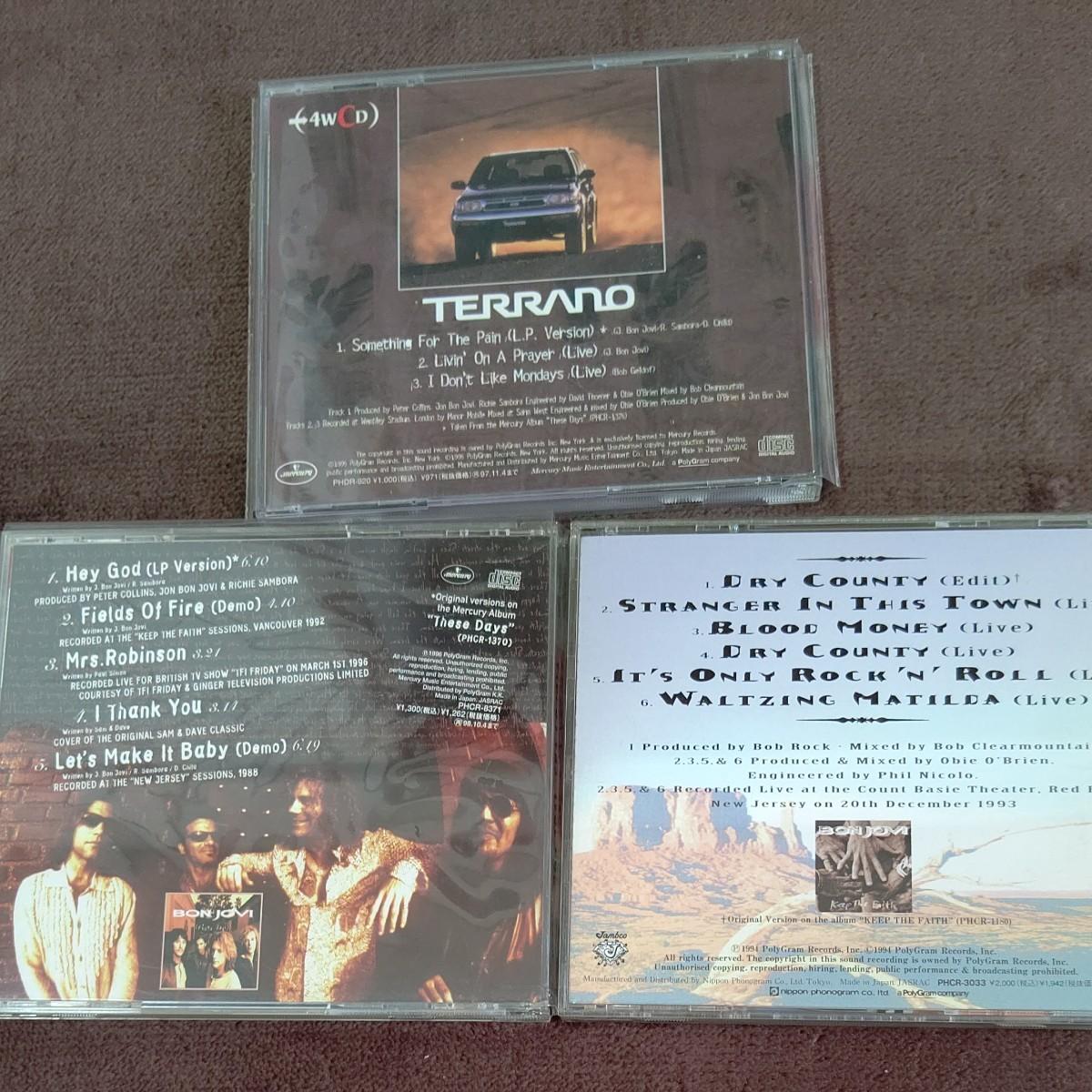 BON JOVI ボン・ジョヴィ CD 3枚セット DRY COUNTY