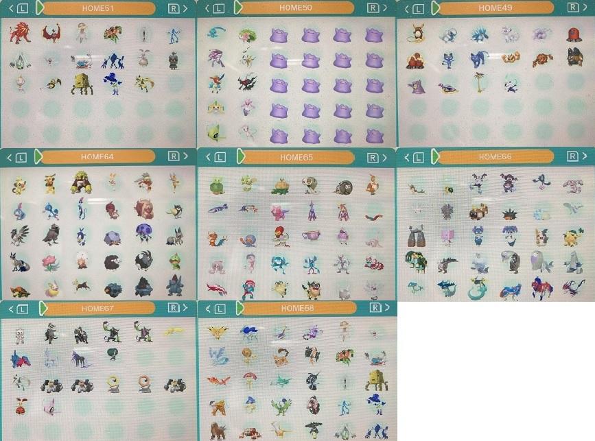 ポケットモンスター ソード 図鑑コンプリート 色違い全種 ポケモン1000体以上 メルメタル ウルトラサン ウルトラムーン シールド