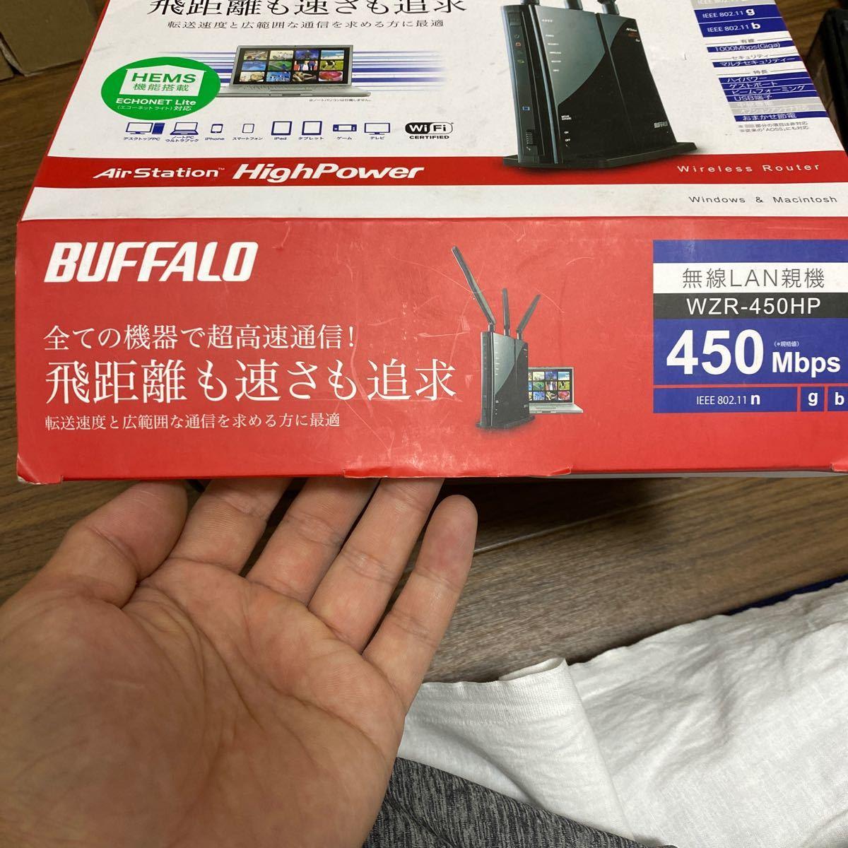 無線LAN親機 BUFFALO 無線LANルーター 無線LAN