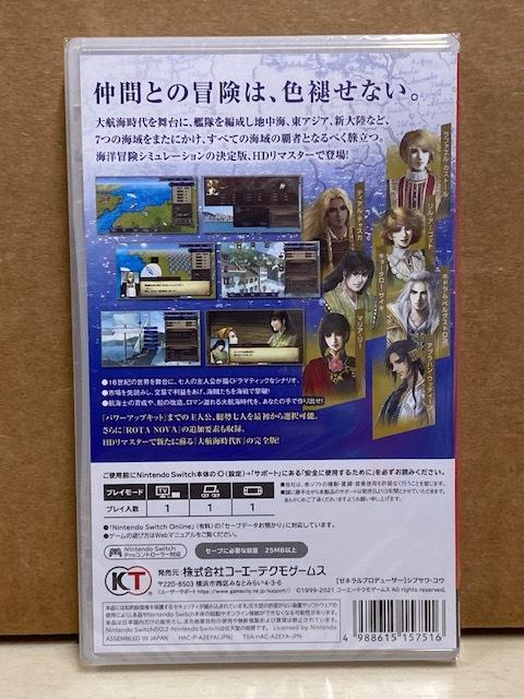 【SWITCH】 未開封新品 大航海時代Ⅳ with パワーアップキット HD version