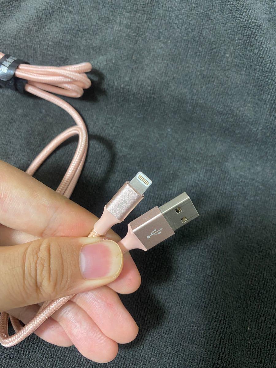 ライトニングケーブル ナイ編組 USB MFi認証済 iPhone充電ケーブル iPhone