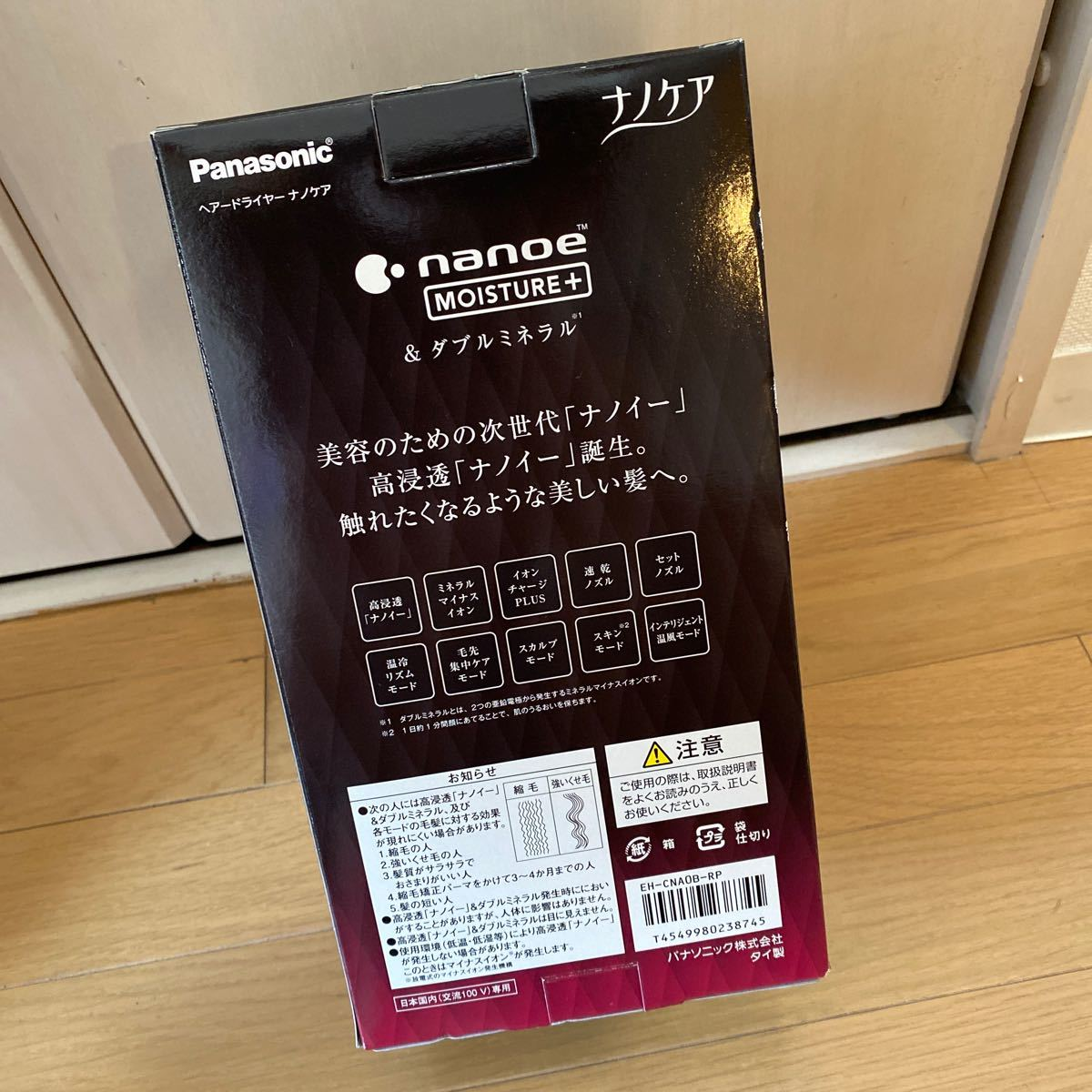 パナソニック Panasonic ナノケア EH-CNA0B-RP (ルージュピンク)ドライヤー 新品 未開封