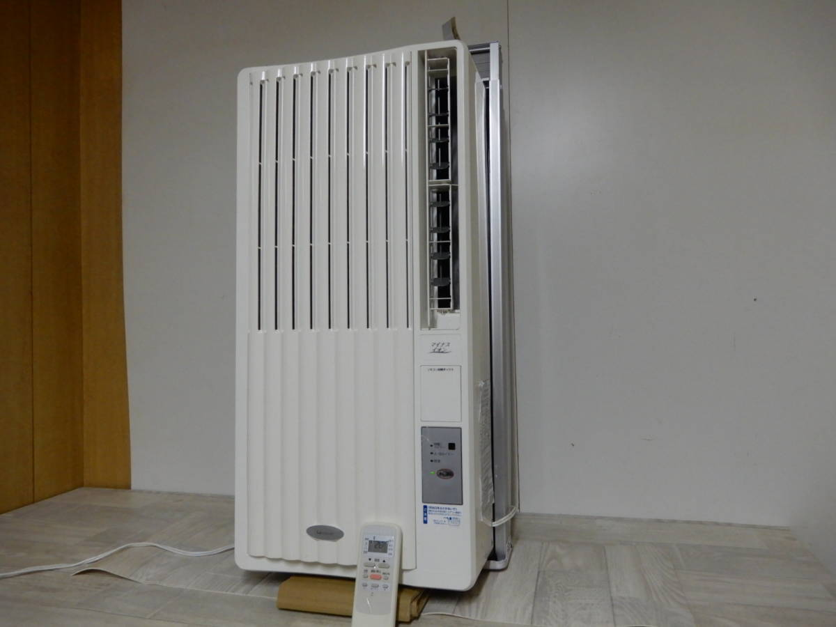 KOIZUMI 小泉成器 窓用エアコン ウインドエアコン KAW-1803 リモコン付属