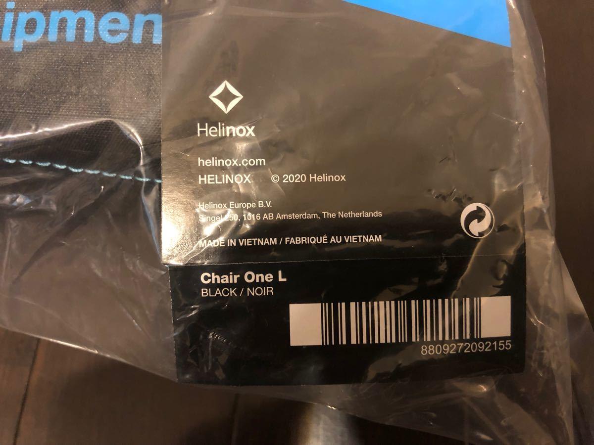 ★新品未使用★Helinox Chair One L ヘリノックス チェアワン L ブラック(10051R1)