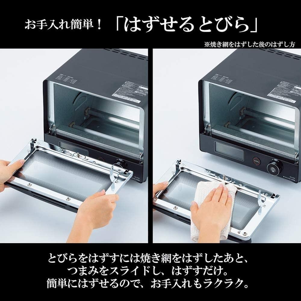象印 オーブントースター こんがり倶楽部 ブラック EQ-JA22-BA