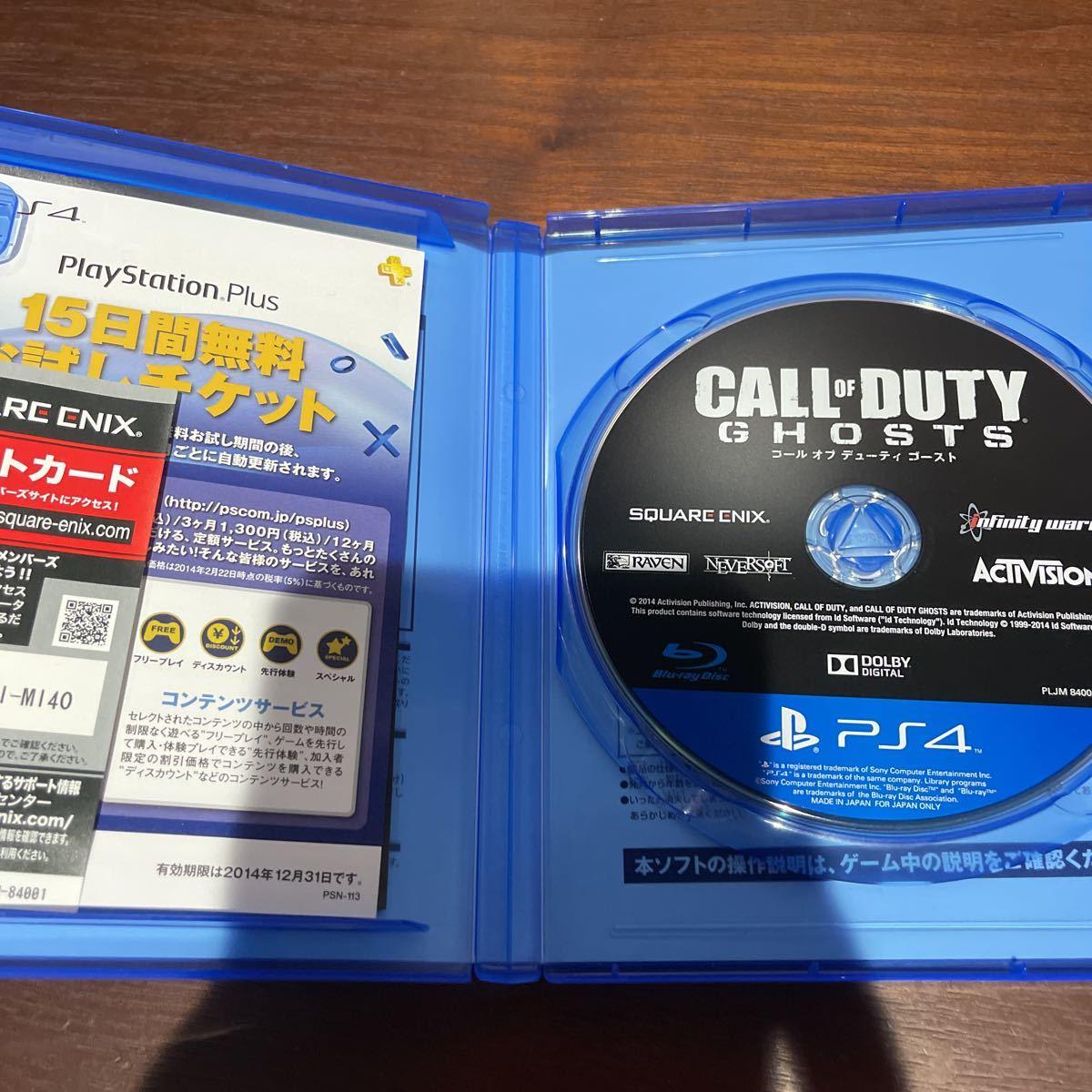 【中古】PS4 コール オブ デューティ ゴースト call of duty ghosts PLJM84001_画像2
