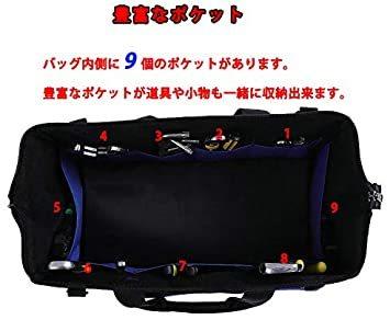 大口工具袋-34A ZMAYA STAR 電工キャンバスバック ツールバッグ 電工用 工具差し 工具袋 大口収納 ウエストバッ_画像4