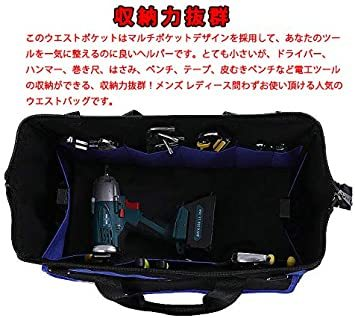 大口工具袋-34A ZMAYA STAR 電工キャンバスバック ツールバッグ 電工用 工具差し 工具袋 大口収納 ウエストバッ_画像5