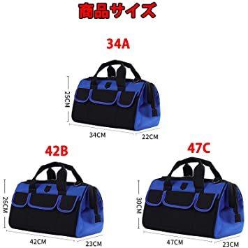 大口工具袋-34A ZMAYA STAR 電工キャンバスバック ツールバッグ 電工用 工具差し 工具袋 大口収納 ウエストバッ_画像2