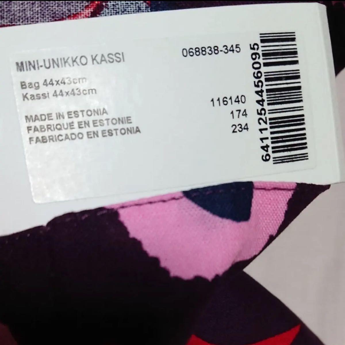 マリメッコ marimekko エコバッグ トートバッグ ミニ ウニッコ