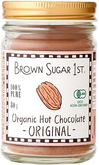 オーガニック ホットチョコレート オリジナル (有機 化学調味料無添加 100%天然 非加熱 ブラウンシュガーファースト)_画像1