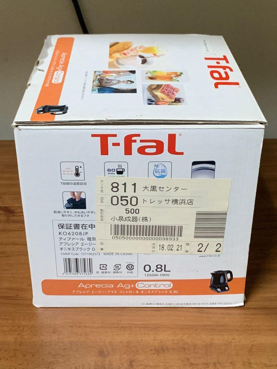 T-fal 電気ケトル アプレシア エージー プラス コントロール  オニキスブラック KO6201JP ティファール