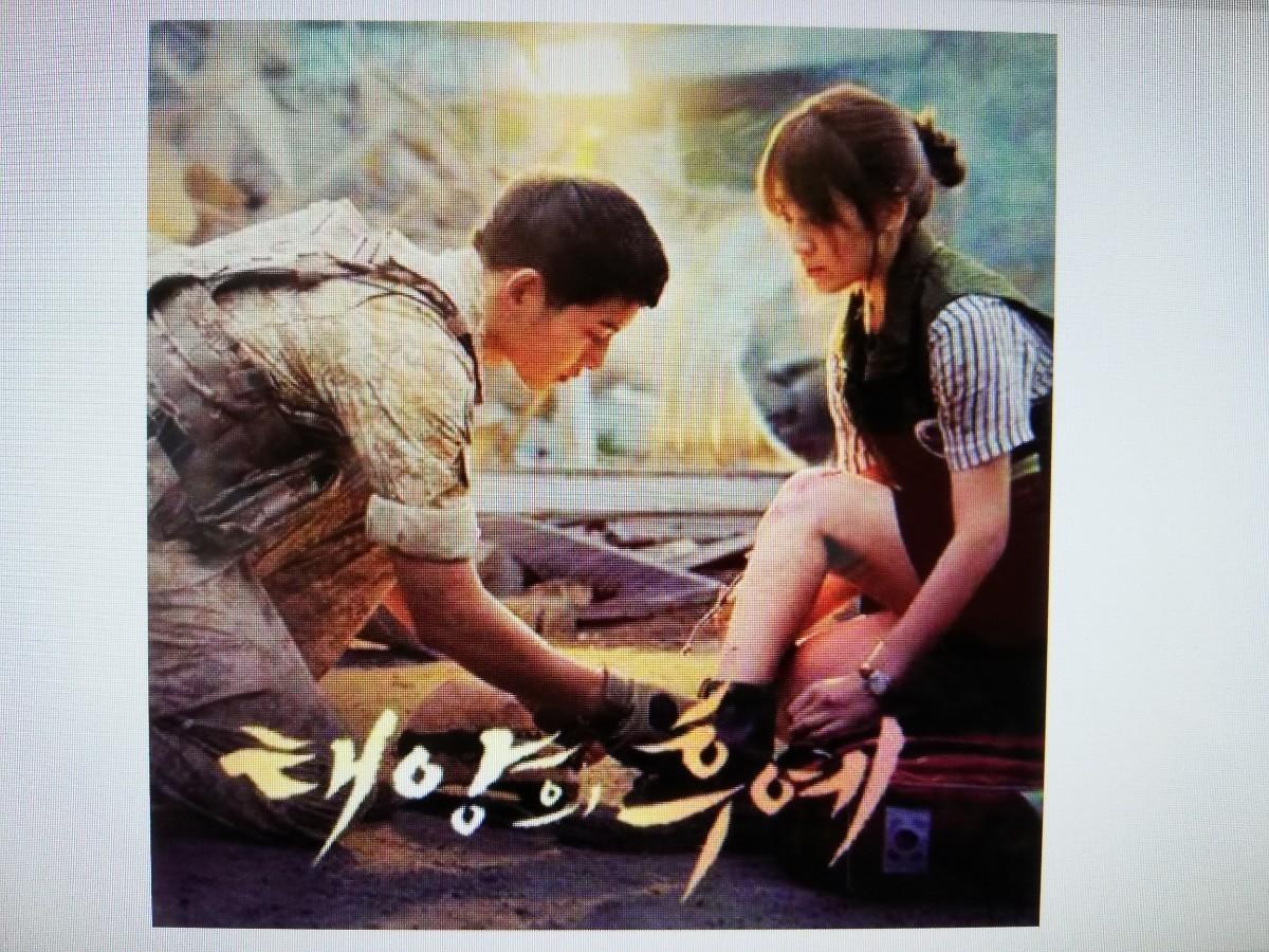 韓国ドラマ「太陽の末裔」 全16話 ブルーレイ 当日 ネコポス 送料無料