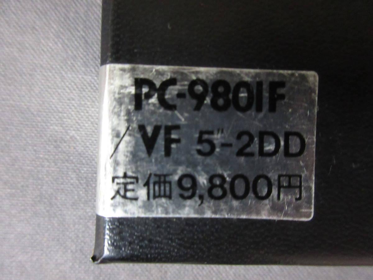 M5202【PC レトロゲーム マニア 10】ウイザードリィ Wizardry SIR-TECH レア 貴重 当時物 箱ケース入_画像8