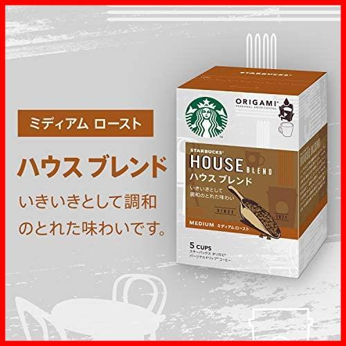 ネスレ スターバックス オリガミ パーソナルドリップコーヒー ハウスブレンド ×2箱_画像2