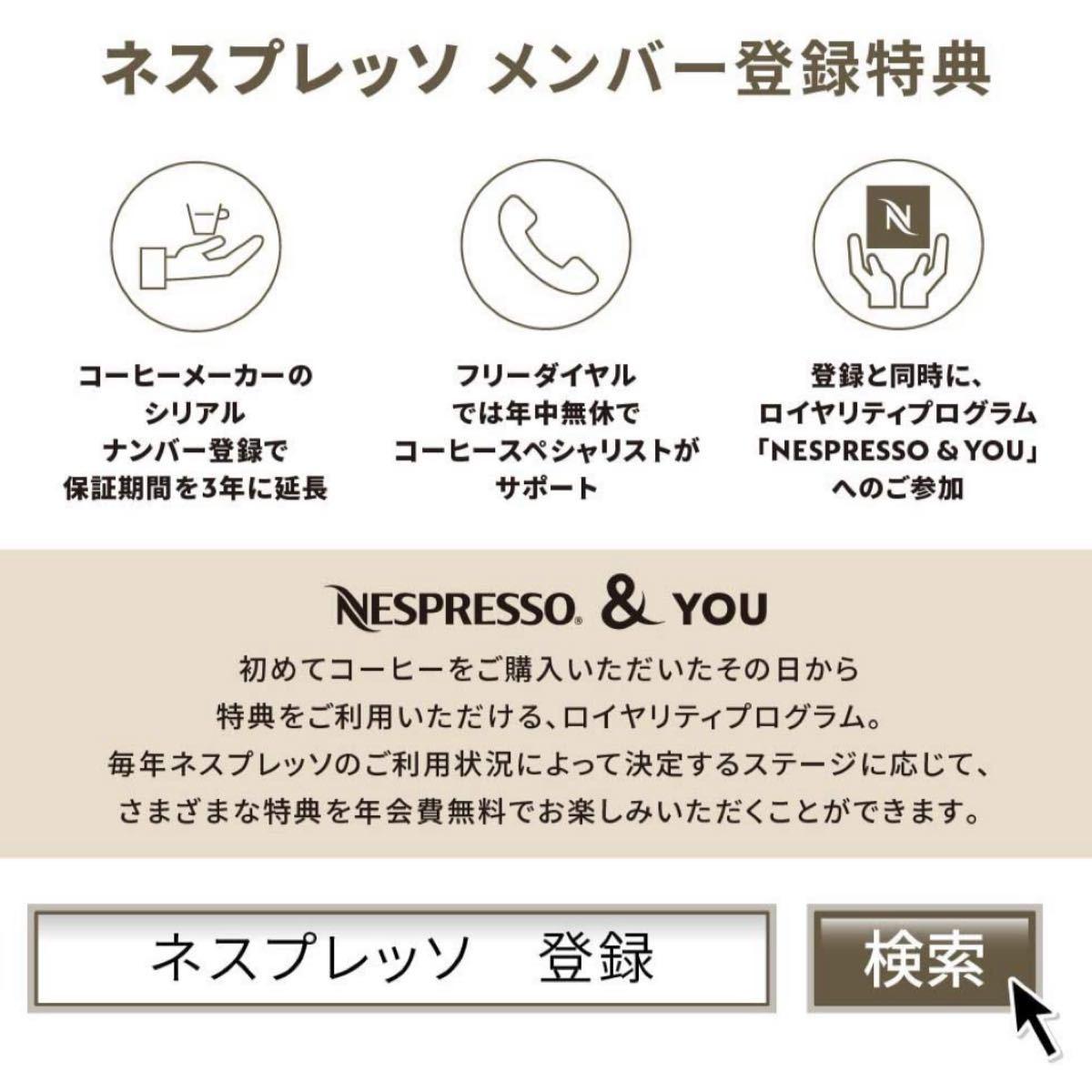 ネスプレッソ カプセル式コーヒーメーカー ヴァーチュオ ネクスト ブラック 本体