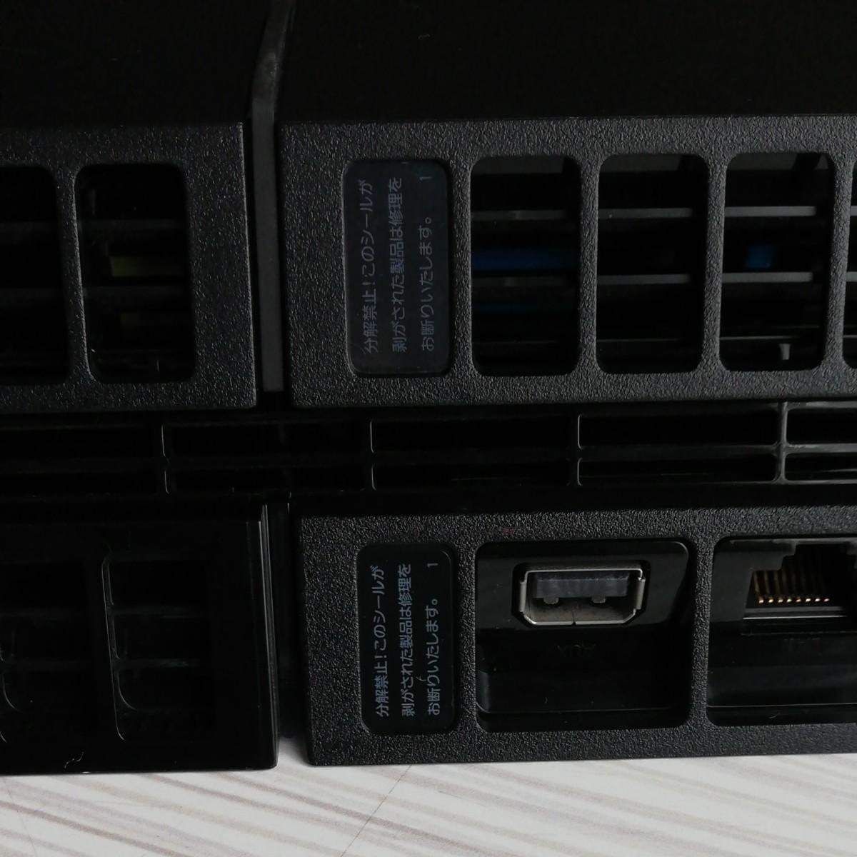 PS4 本体  CUH-1100A   ジャンク