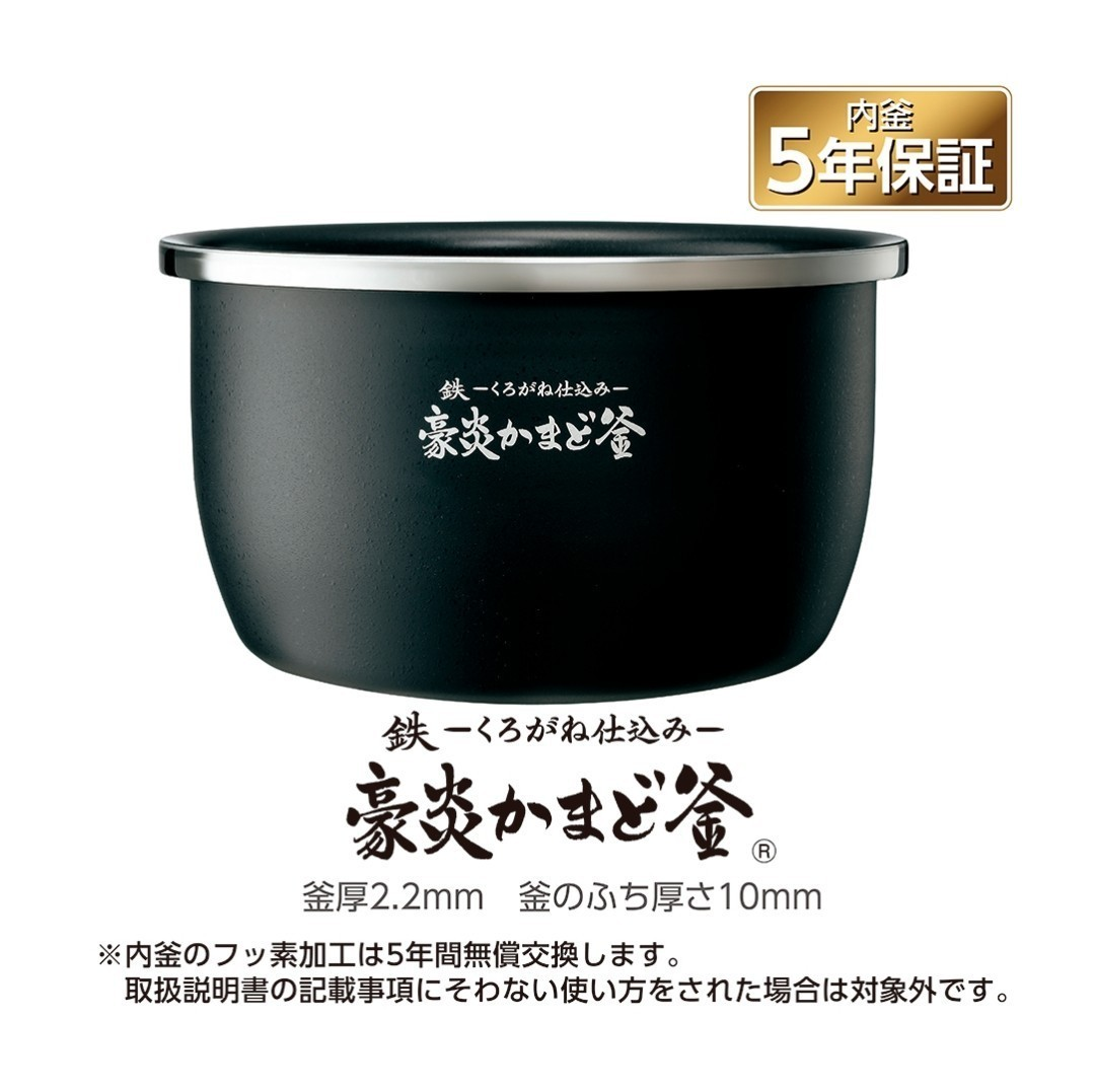 【象印 炊飯器 5.5合炊き】 黒漆 炎舞炊き NW-LA10-BZ