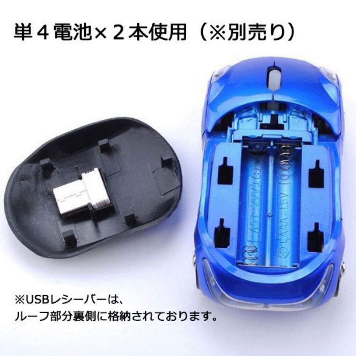 マウス 無線 おしゃれ フェラーリ風 USB  軽量 ワイヤレスマウス パソコン PC 周辺機器 R1177-JH