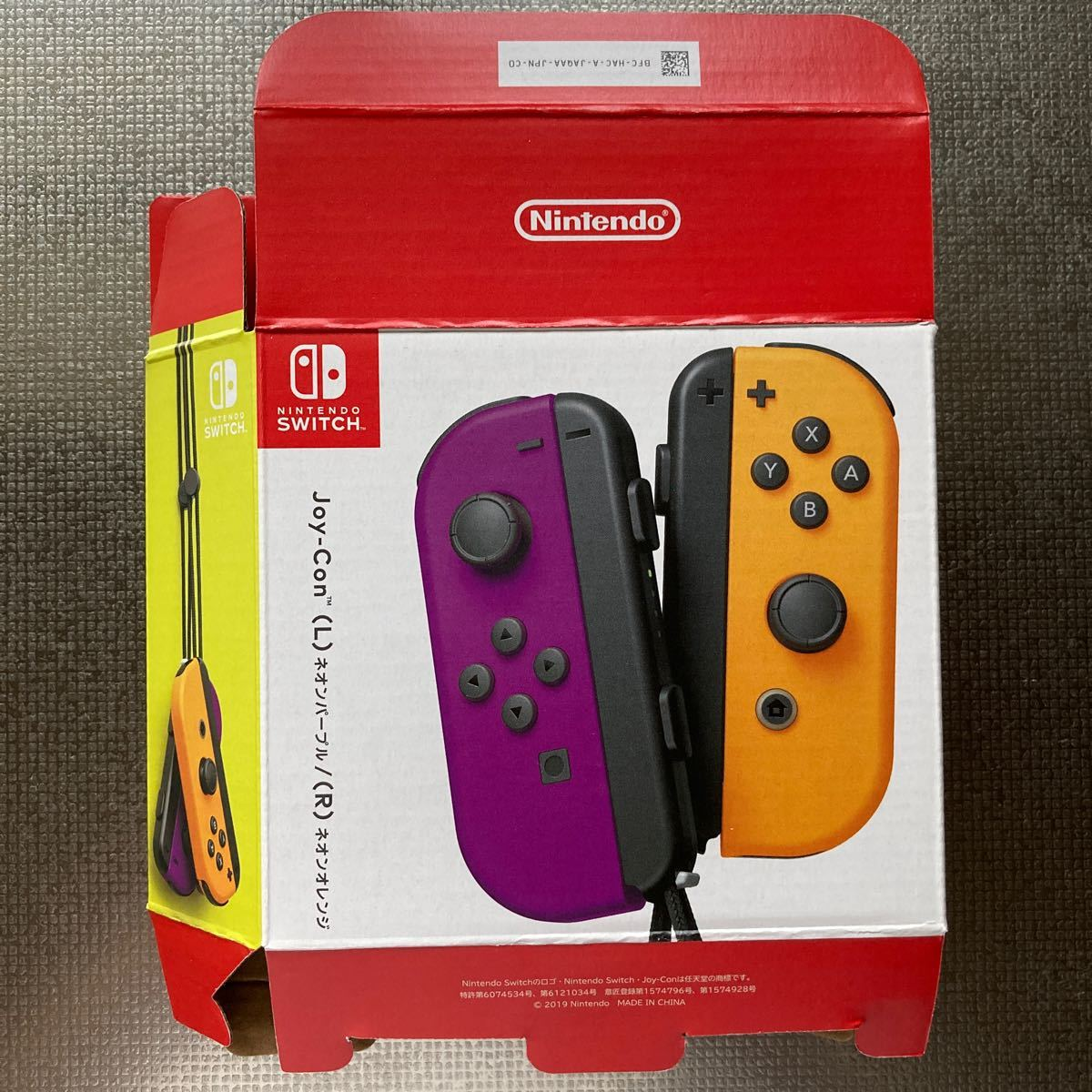 Nintendo Switch Joy-Con 外箱のみ