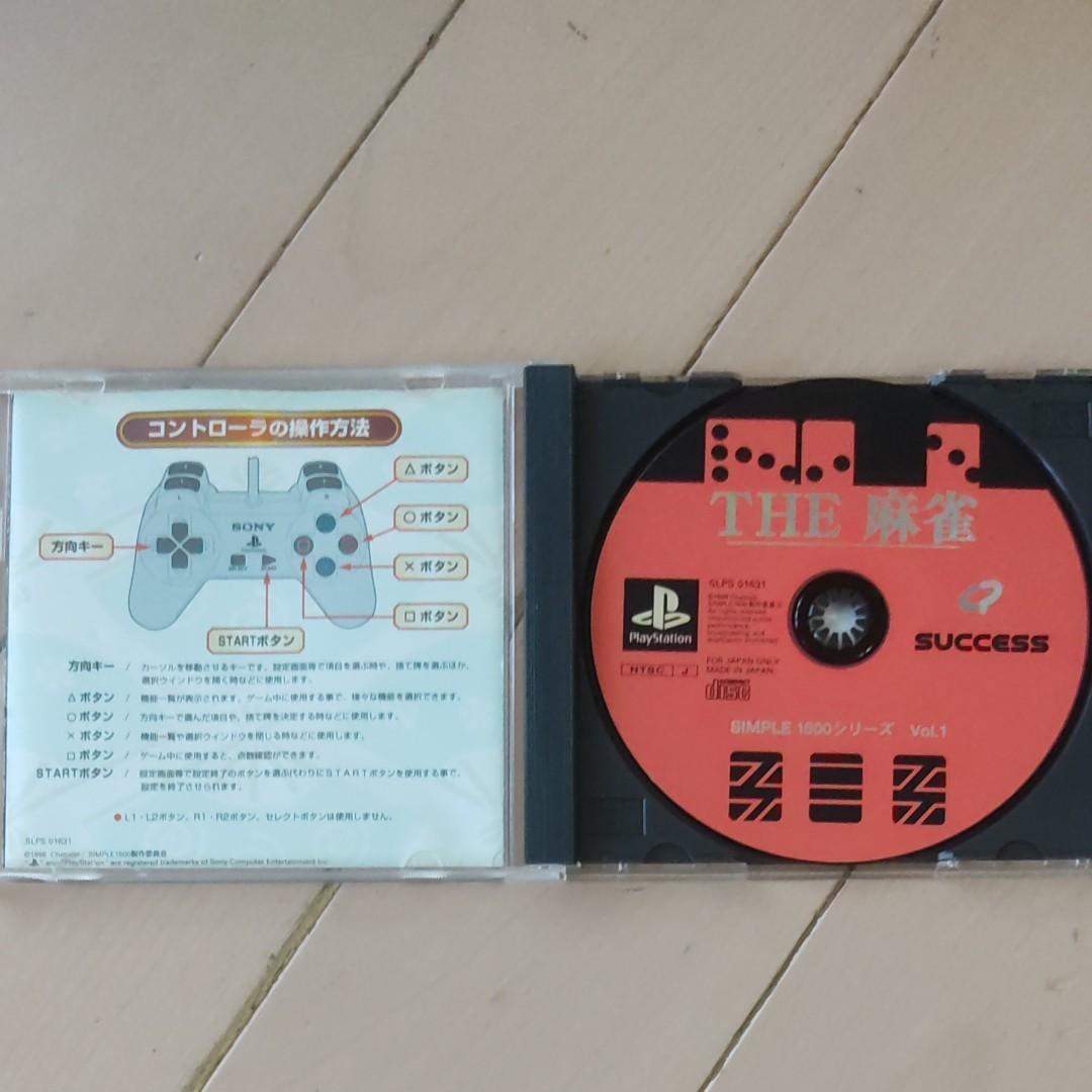 PSソフト THE 麻雀 SIMPLE 1500シリーズ Vol.1