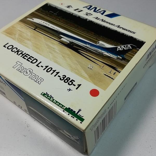 mR903a [人気] ブルーボックス 1/400 ANA 全日空 ロッキード L-1011-385-1 トライスター JA8519   ダイキャスト模型・モデル V_画像10