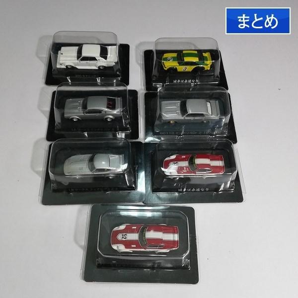 mBM406a [まとめ] アオシマ 1/64 グラチャンコレクション LBワークス 旧車は永遠なり サバンナ RX-3 他   ミニカー V