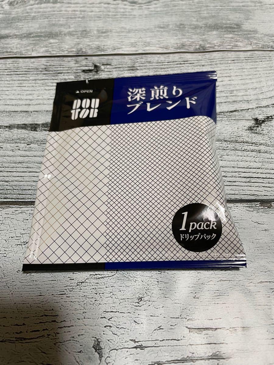 ドトール ドリップパック ◎内容:深煎りブレンド15袋