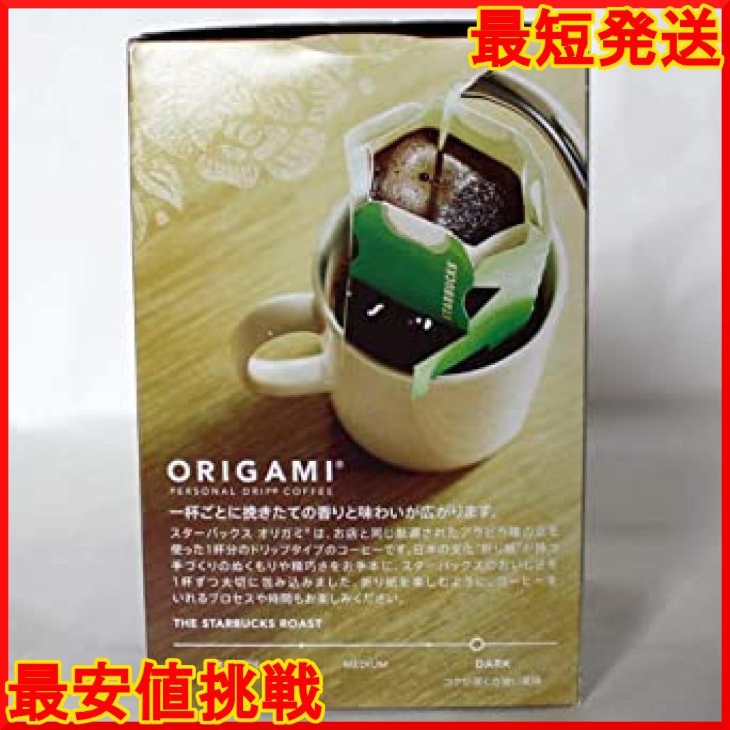 新品【在庫限り】 カフェベロナ オリガミドリップコーヒー vIdTk 6個 スターバックス844W_画像4
