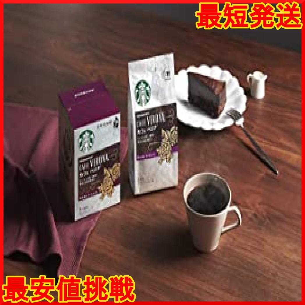 新品【在庫限り】 カフェベロナ オリガミドリップコーヒー vIdTk 6個 スターバックス844W_画像7