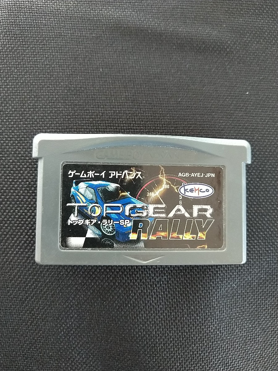 GBA トップギア・ラリーSP ゲームボーイアドバンス 動作確認済み 送料無料