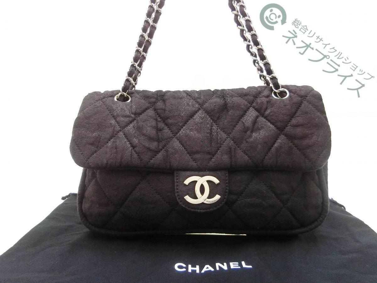 ◆S7131 CHANEL シャネル マトラッセ ココマーク Wチェーン ショルダー バッグ
