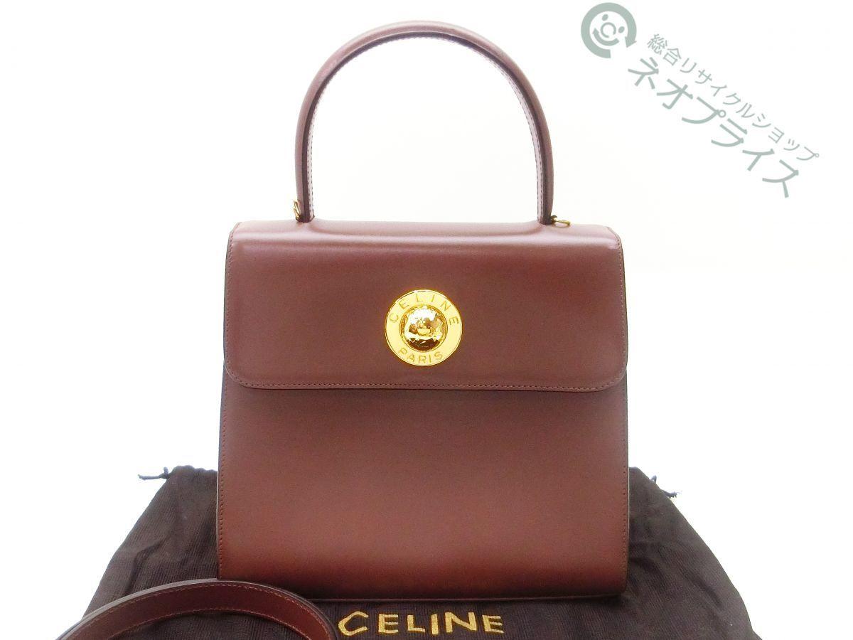 ◆S7586 CELINE セリーヌ 激レア スターボール金具 ケリー型 2WAY レザー ハンド バッグ 美品