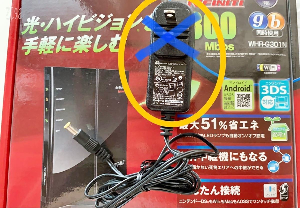 BUFFALO WHR-G301N 無線LAN親機