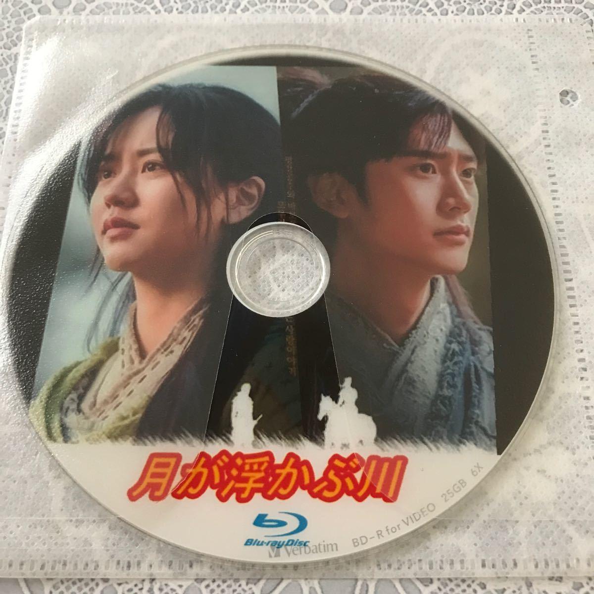 韓国ドラマ Blu-ray 月が浮かぶ川