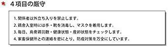 純種烏骨鶏「プリンセスシルキィーR」有精卵 10個入り(規格外品) 岐阜県、滋賀県産 安心、安全、栄養満点_画像9