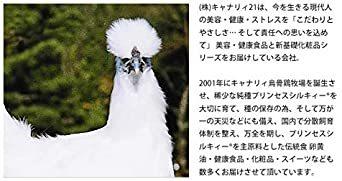 純種烏骨鶏「プリンセスシルキィーR」有精卵 10個入り(規格外品) 岐阜県、滋賀県産 安心、安全、栄養満点_画像4