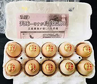 純種烏骨鶏「プリンセスシルキィーR」有精卵 10個入り(規格外品) 岐阜県、滋賀県産 安心、安全、栄養満点_画像1
