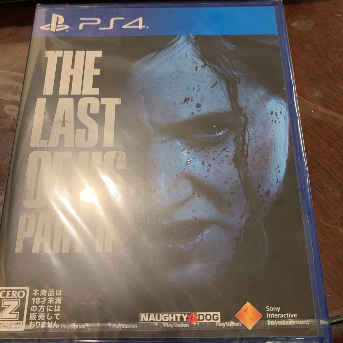 PS4 ソフト THE LAST OF US PART Ⅱ 新品未開封 送料無料