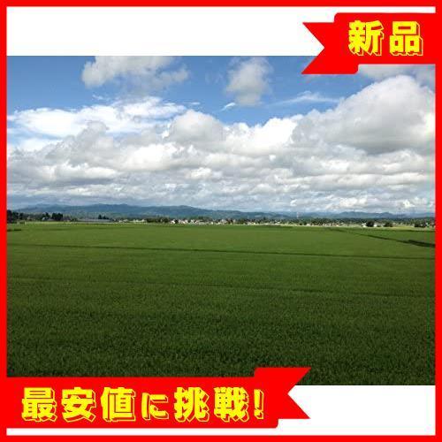 【売切り即決!】 【精米】 山形県産 白米 R015 つや姫 5kg. 令和2年産_画像2