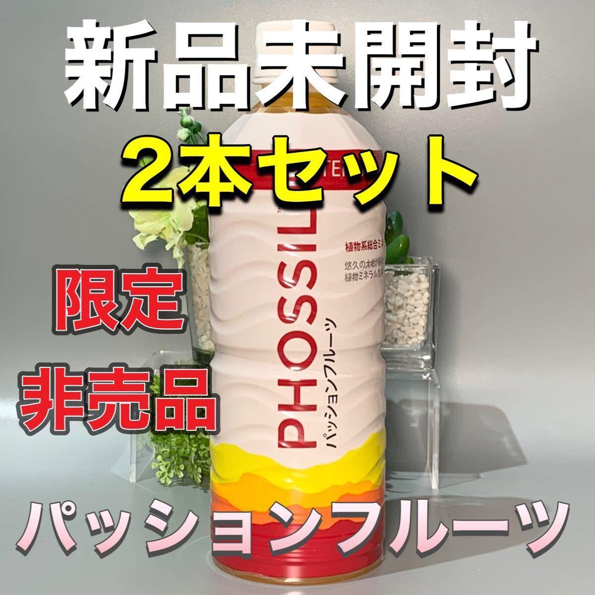 あきら 様専用ページ/ドテラ