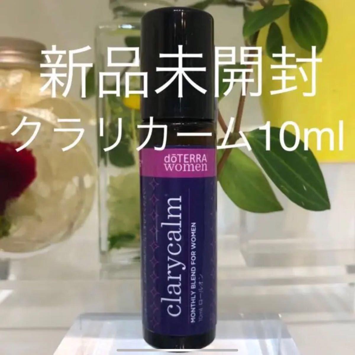 めのさお 様  専用ページ/ドテラ