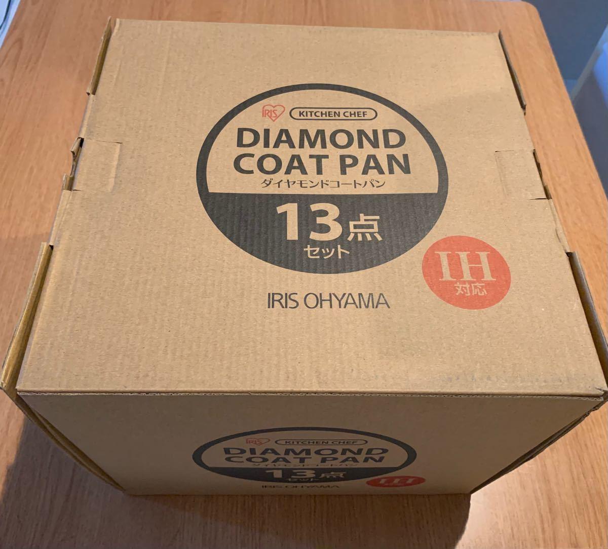 アイリスオーヤマフライパン ダイヤモンドコートパン