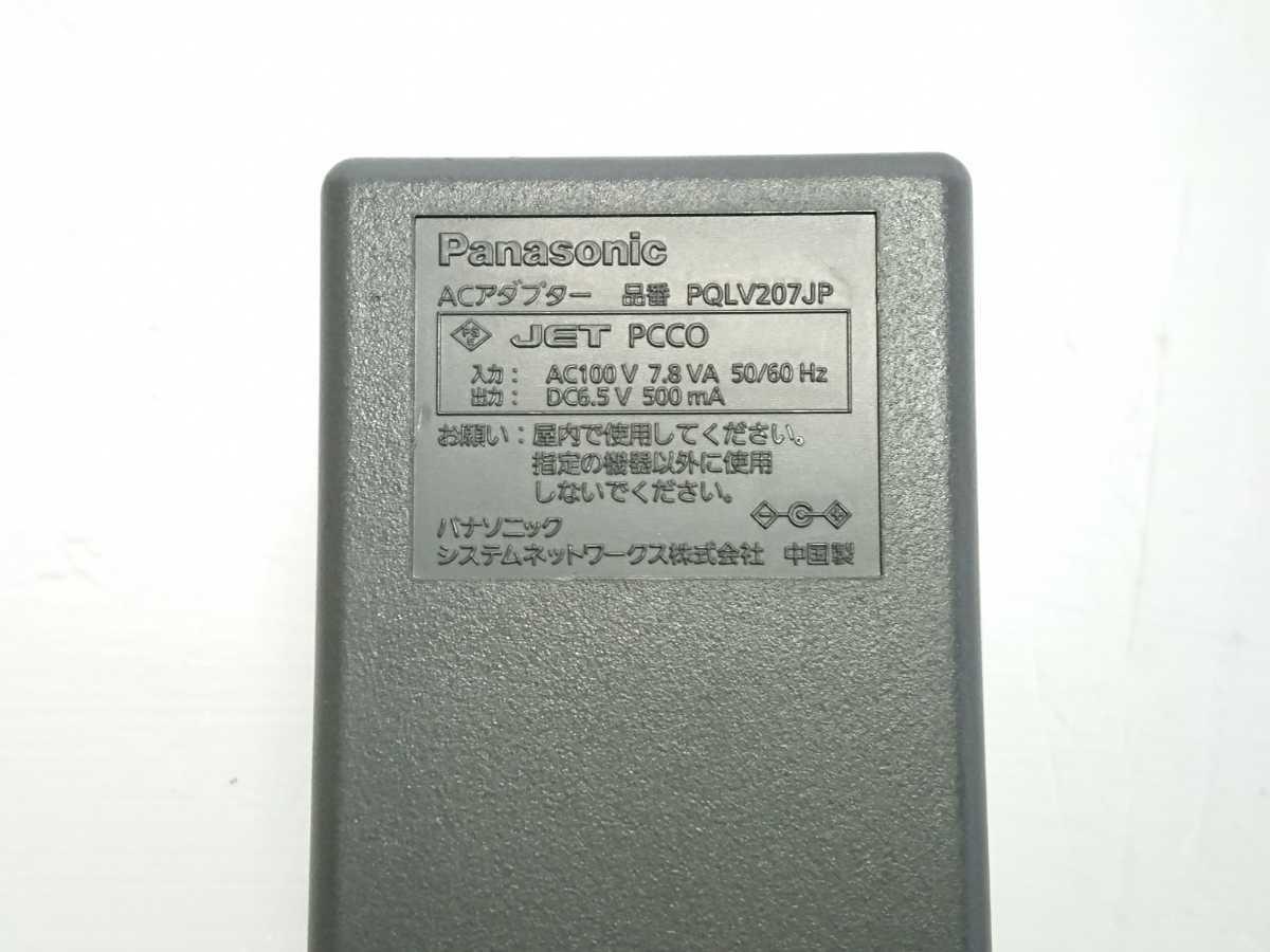 保証付き☆管理1356 Panasonic パナソニック (コードレス電話機VE-SV08子機充電台PQGT18390ZA他)用 ACアダプター PQLV207JP 6.5V 500mA_画像2