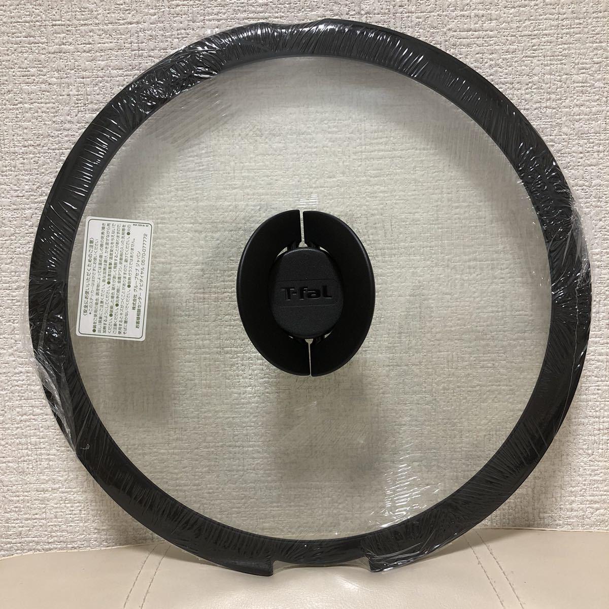 新品T-fal インジニオ・ネオ バタフライガラス蓋ふたフタ26cm【送料無料】ティファール☆