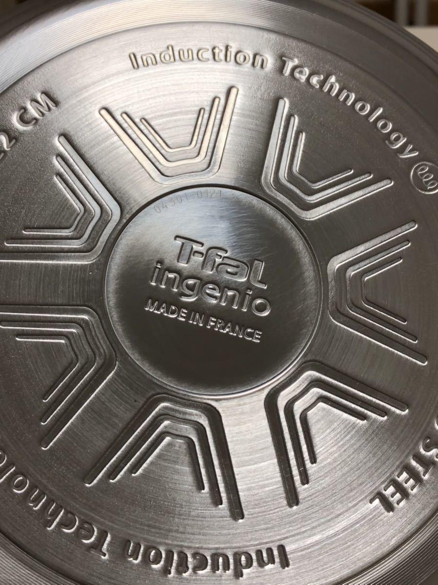 新品 T-fal IHステンレスブラッシュ フライパン 22cm インジニオ・ネオ ティファール