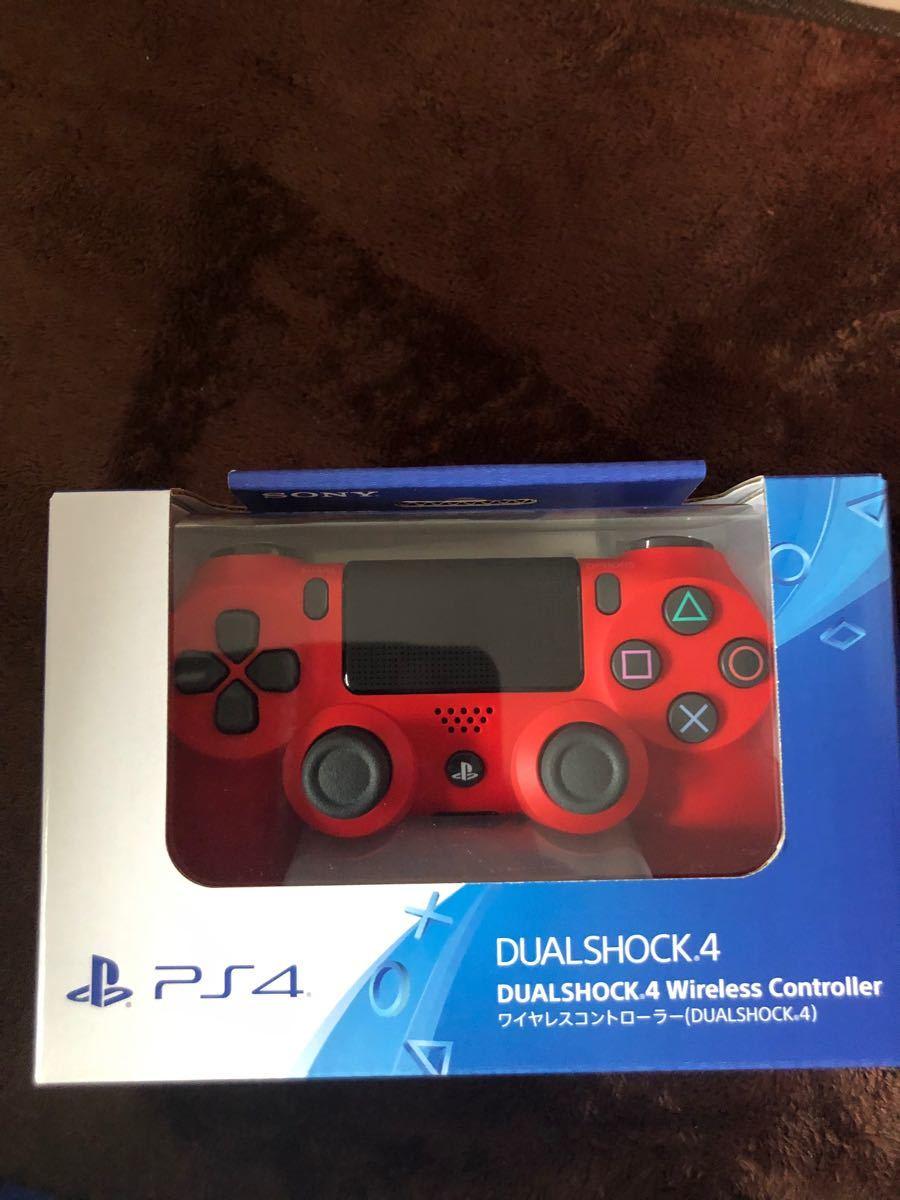 ワイヤレスコントローラー PS4 マグマレッド