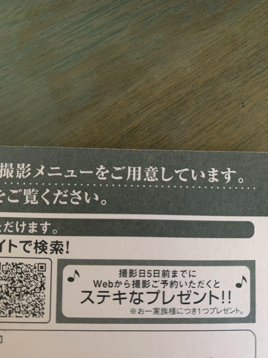 スタジオアリス 入学記念写真 ご優待券 イオン 記念写真 入学_画像3