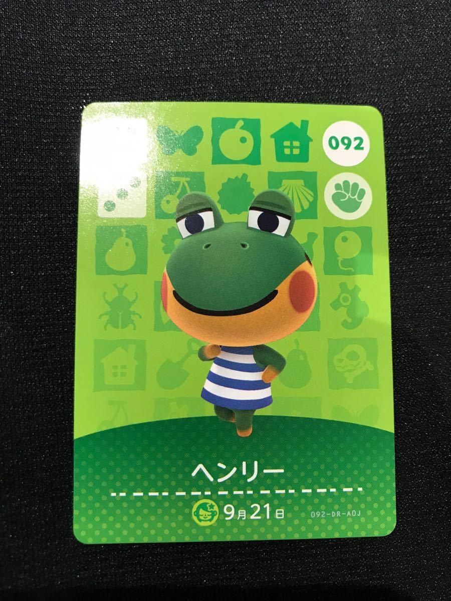 どうぶつの森amiiboカード 新品 未使用 遊び方カード付き ヘンリー アミーボ どうぶつの森 amiiboカード サンリオ